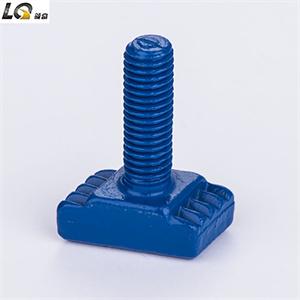 LQA带齿T型螺栓
